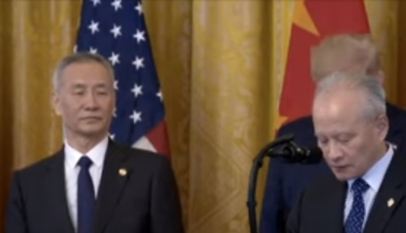 signing of the US China trade agreement